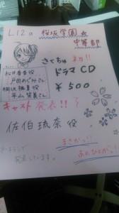 DSC_0408