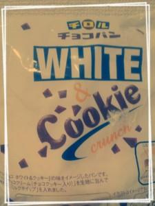 クリームたっぷりチロルチョコパン☆