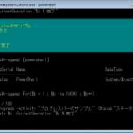 PowerShell プログレスバー