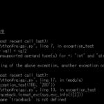 Python 例外処理1