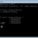 Windows cmd システム情報