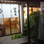 三ツ星食レポ 東飯能 梅そば ★★