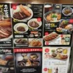 三ツ星食レポ キッチンなごや  ★★★
