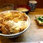 三ツ星食レポ けやき  カツ丼 ★★