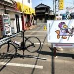 三ツ星食レポ 四方吉うどん 東松山店 肉汁うどん ★★