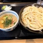 三ツ星食レポ 武蔵野うどん 竹國 冷汁うどん ★★