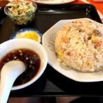 三ツ星食レポ 中国料理 八宝菜館  チャーハン ★★★