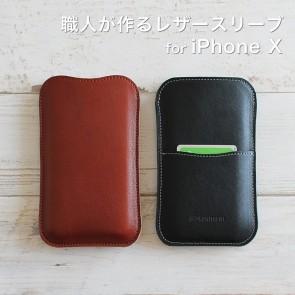 ls-iphonex-010